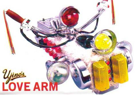 Love Arm 2: американский дух свободы в виде мотоцикла без колёс (иллюстрация с сайта artnet.com).
