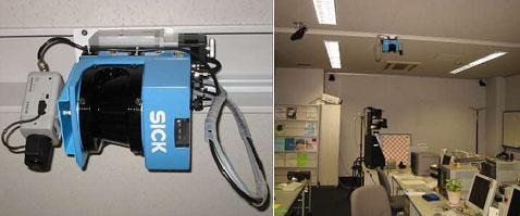 Под потолком— камера с лазерным дальномером. Увидите над собой такую штуку, будьте готовы к информационному дождю или ещё чему-нибудь (фото с сайта u-tokyo.ac.jp).
