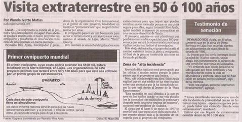 Проект не остался без внимания пуэрториканской прессы (фото Reinaldo Rios с сайта wintersteel.com).