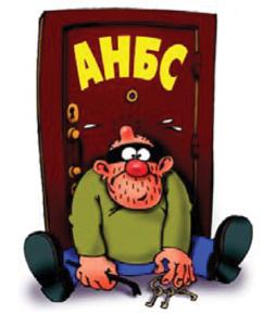 Металлические двери от АНБС - заслон ворам