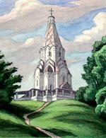Коломенское, Храм Вознесения,1997 г.