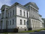 Усадьба Расторгуева в историческом центре Екатеринбурга